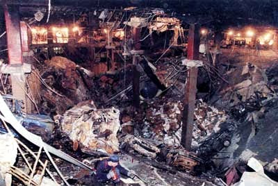 WorldTradeCenterAttack1993 Copyright 2009 Cosanostradamus blog me no blogs