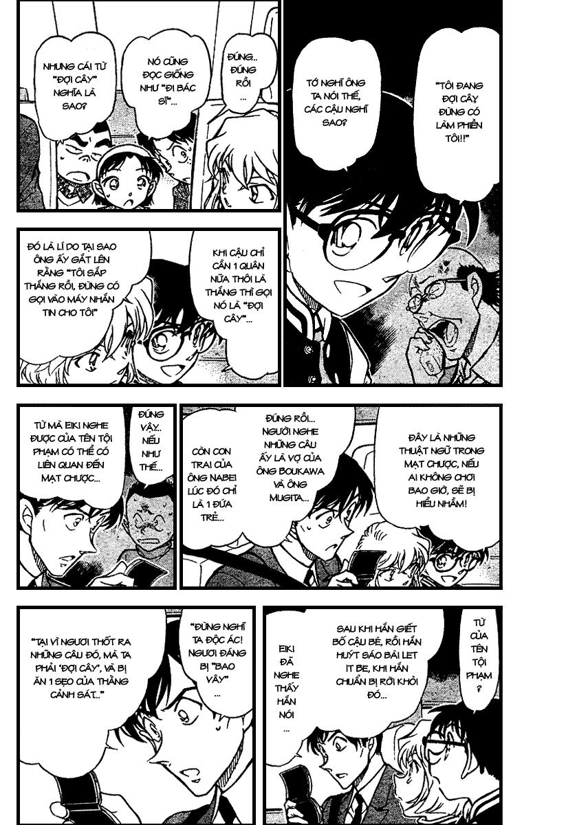 Detective Conan - Thám Tử Lừng Danh Conan chap 672 page 5 - IZTruyenTranh.com