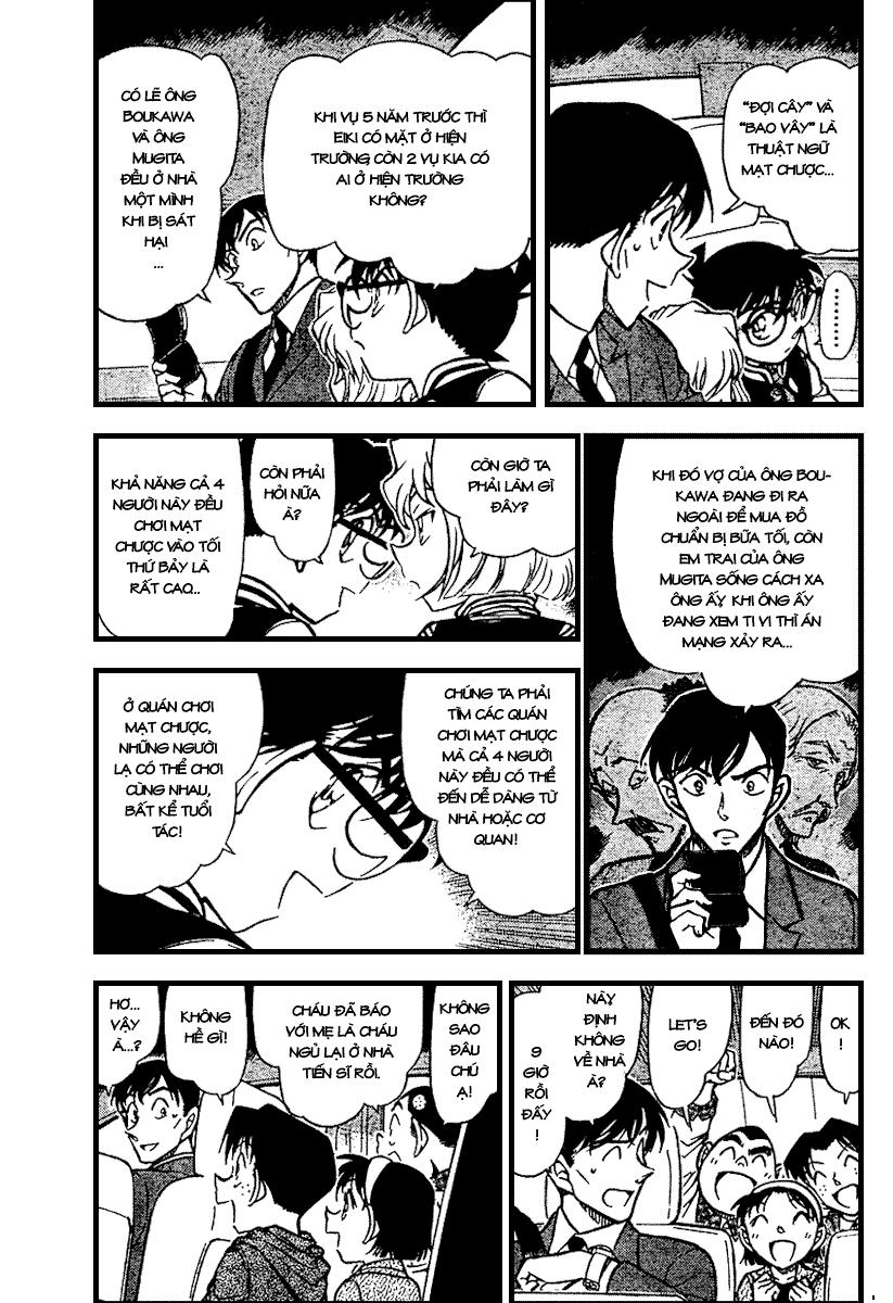 Detective Conan - Thám Tử Lừng Danh Conan chap 672 page 6 - IZTruyenTranh.com