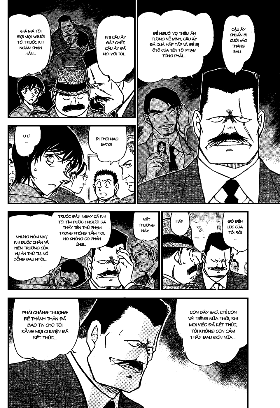 Detective Conan - Thám Tử Lừng Danh Conan chap 672 page 13 - IZTruyenTranh.com