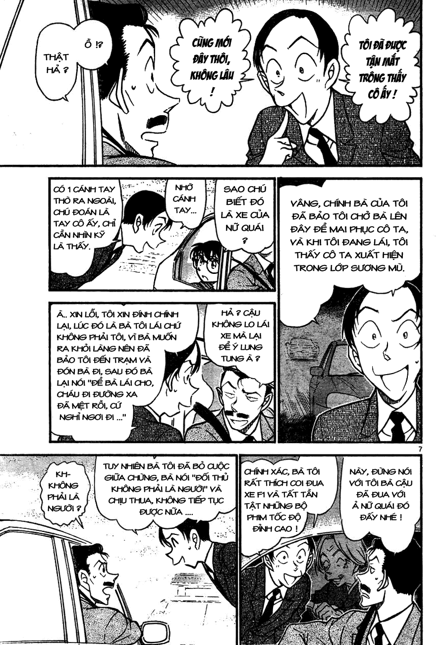 Detective Conan - Thám Tử Lừng Danh Conan chap 661 page 7 - IZTruyenTranh.com