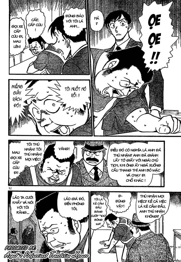 Detective Conan - Thám Tử Lừng Danh Conan chap 660 page 13 - IZTruyenTranh.com