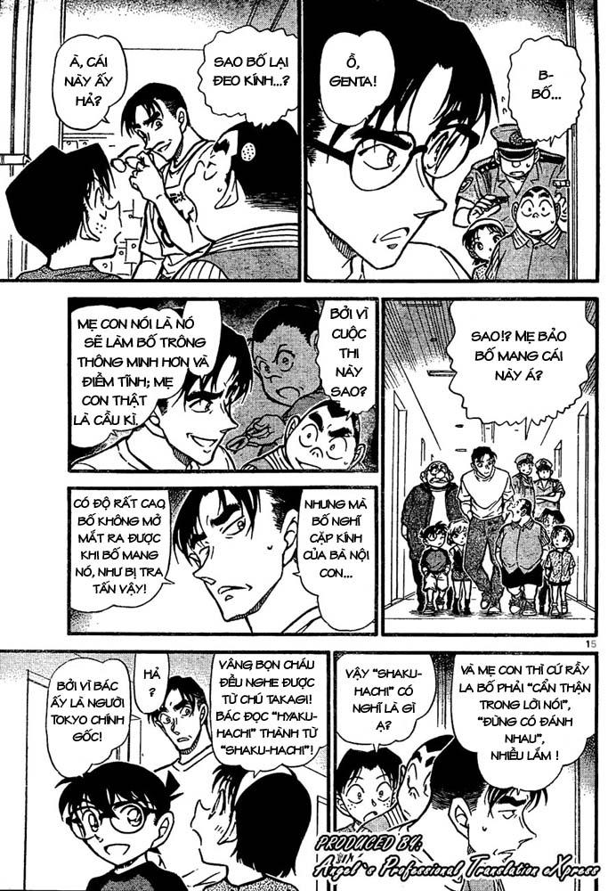 Detective Conan - Thám Tử Lừng Danh Conan chap 660 page 16 - IZTruyenTranh.com