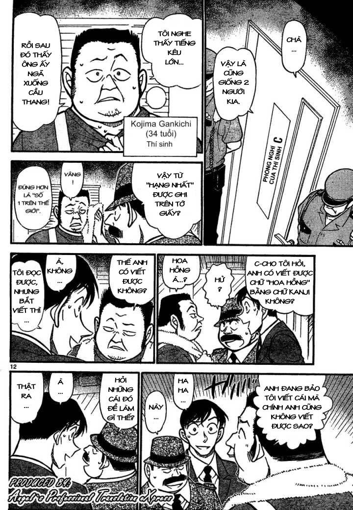 Detective Conan - Thám Tử Lừng Danh Conan chap 659 page 13 - IZTruyenTranh.com