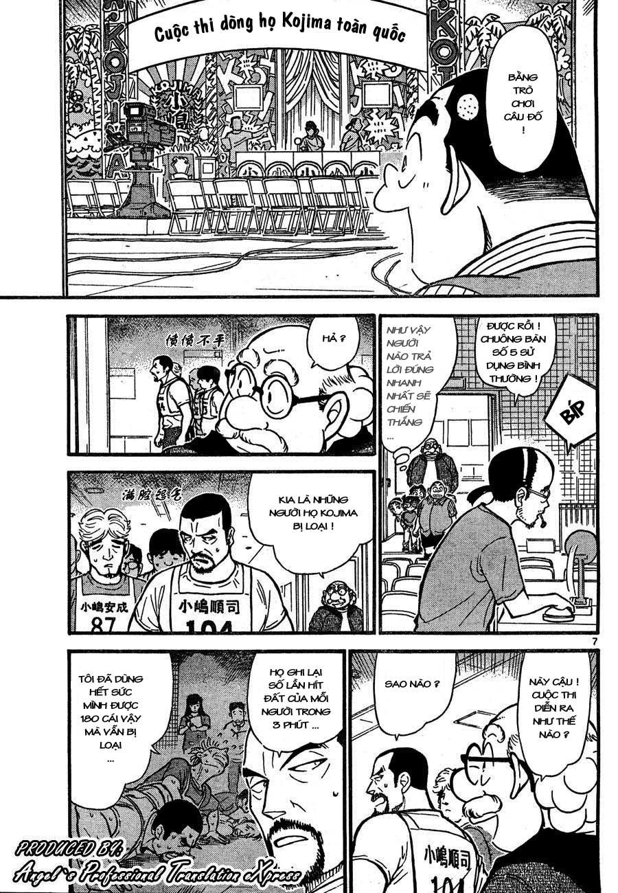 Detective Conan - Thám Tử Lừng Danh Conan chap 658 page 7 - IZTruyenTranh.com