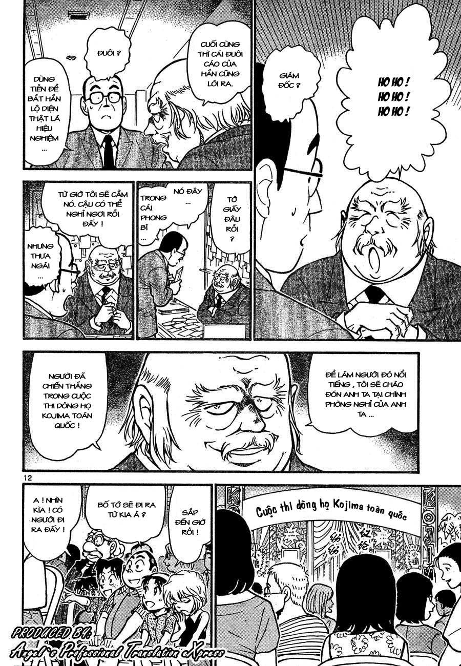 Detective Conan - Thám Tử Lừng Danh Conan chap 658 page 12 - IZTruyenTranh.com