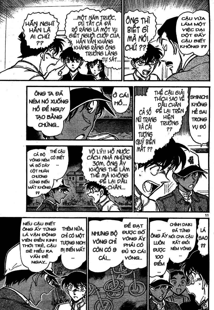 Detective Conan - Thám Tử Lừng Danh Conan chap 651 page 11 - IZTruyenTranh.com