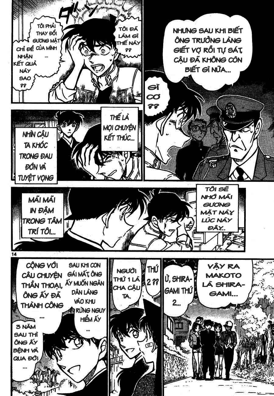 Detective Conan - Thám Tử Lừng Danh Conan chap 651 page 14 - IZTruyenTranh.com