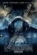 last air bender the airbender the last film avatar the movie download subtitle indonesia