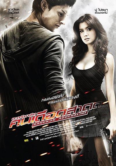 Bangkok Adrenaline affiche