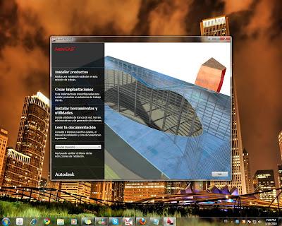 Скачать бесплатно Autodesk AutoCAD 2011 Update 2 (English / Deutsch.