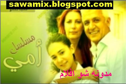 http://2.bp.blogspot.com/_tcHTv4Sq3cU/S6tVNRjropI/AAAAAAAAABw/Ru7SgSXoSKg/s1600/sawamixblogspot.png