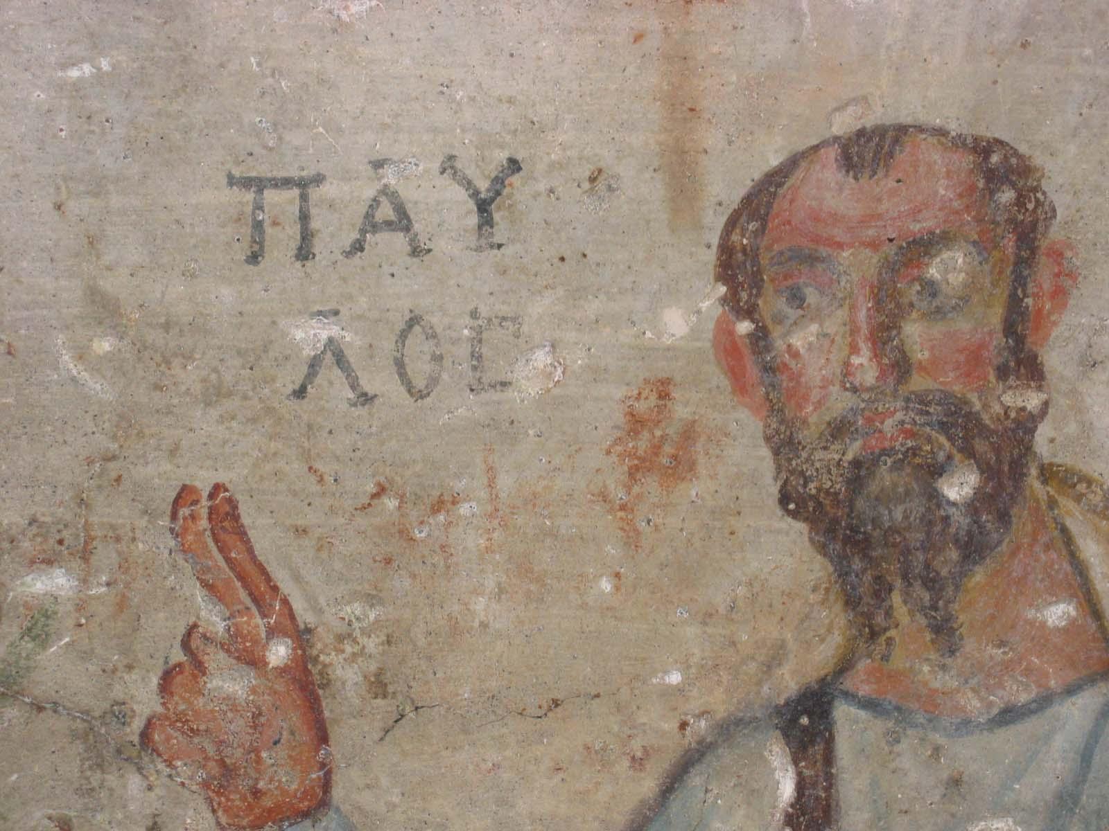 Paul Letter To Timothy In Original Greek