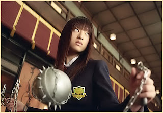 Kill Bill movie asian assassin