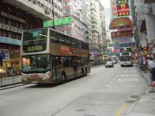 香港 2005 Aug