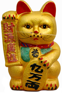 Maneki Neko Japanese cat bank