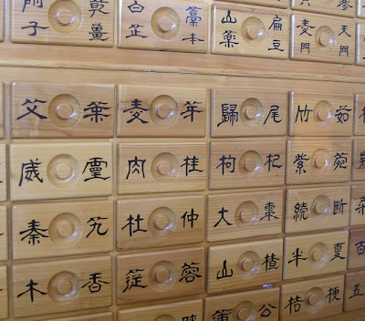 close-up of Chinese herb cabinet