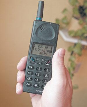 если мобильный телефон надоел