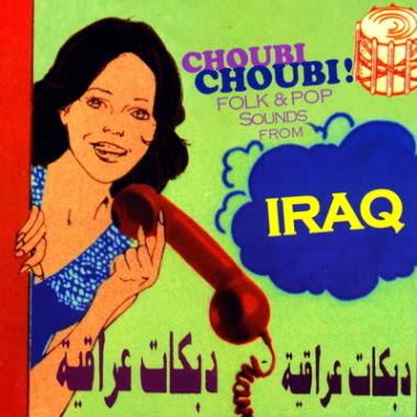 Choubi Choubi