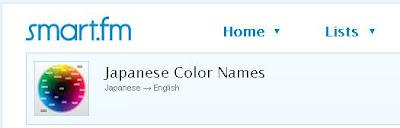 apprendre toutes les langues en ligne avec smart.fm