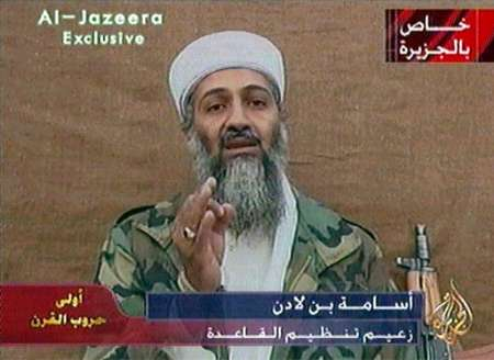 bin laden funny pics. in laden funny cartoon. in