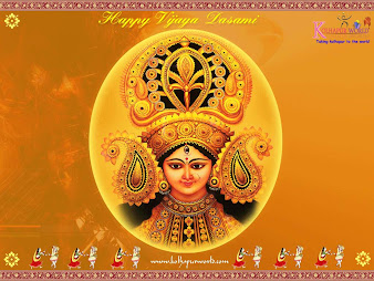 #2 Happy Dussehra Wallpaper