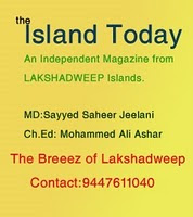 The Breeze of Lakshadweep