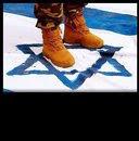 ايوة باكره اسرائيل