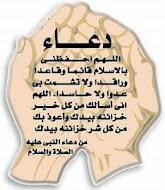 الحمد لله على نعمه الاسلام وكفى بيها نعمه