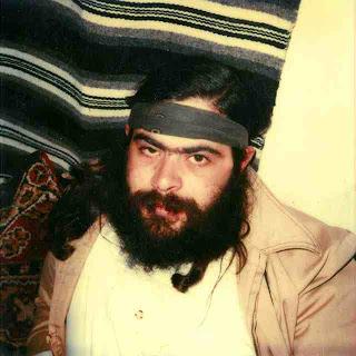 Richard Amromin 1978