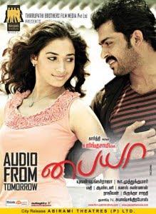 Paiya (2010) – Tamil Movie Watch Online