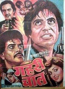 Gehri Chaal - Hindi Movie Watch Online
