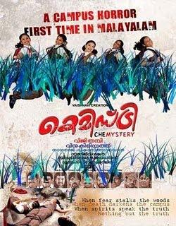 Chemistry - Malayalam Movie Watch Online