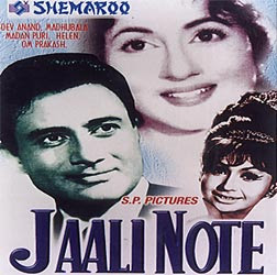 Jaali Note - Hindi Movie Watch Online
