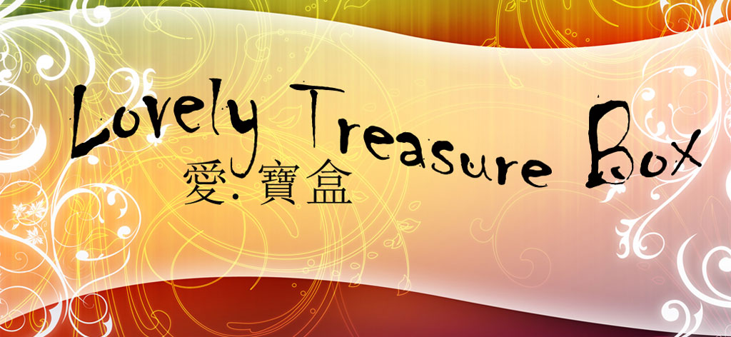 Lovely Treasure Box