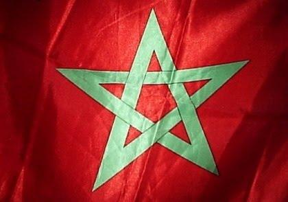 J 39 aime mon maroc que signifie le drapeau du maroc - Drapeau du maroc a imprimer ...