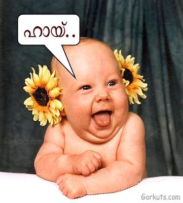 Orkut malayalam scraps , mallu scraps
