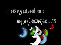 Mallu comments