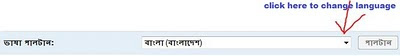 Bangla windows 7