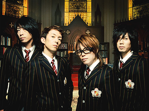 [2007.10.17] abingdon boys school
