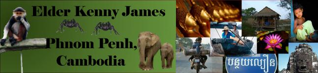 Elder James