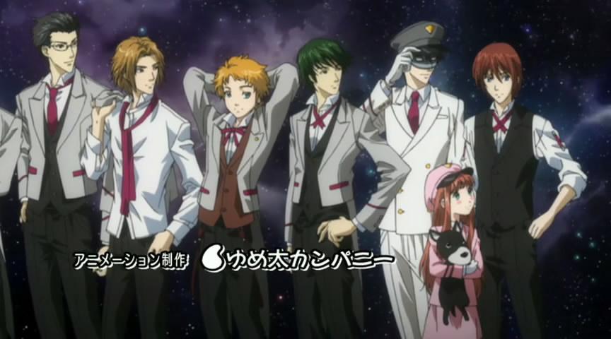 Anime Diziler
