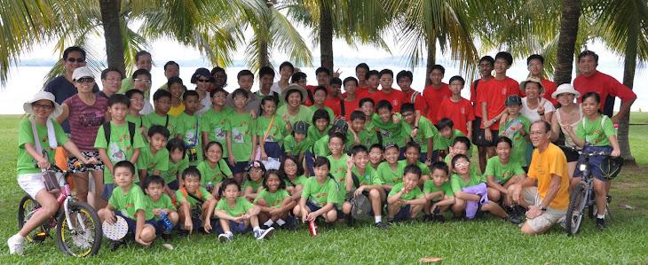 Gongshang Scouts