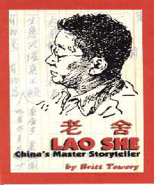CHINA'S MASTER STORYTELLER