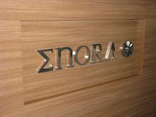 Enora Leaders Center