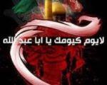ahlulbayt.com