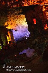 Еще одна пещера