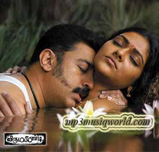 Tamil Video Songs Free Download