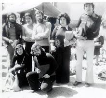 Anadia 1975