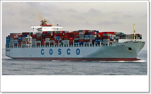 Puerto bah a de algeciras blog el buque 39 cosco ocean a 39 llega hoy a las instalaciones de ttia - Puerto de algeciras hoy ...